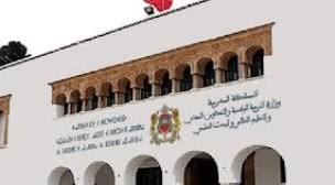 عاجل: تأجيل جلسة الحوار القطاعي بوزارة التربية الوطنية لأسباب مجهولة