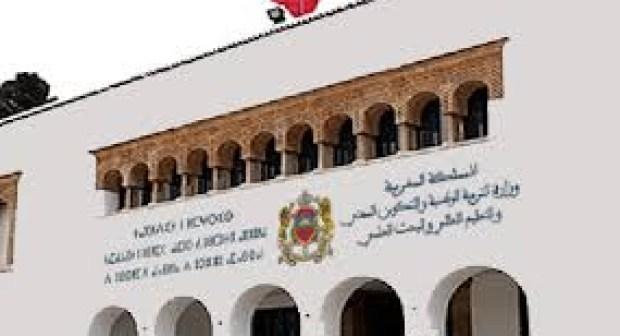 الكشف عن مواعيد الإمتحانات الإشهادية للموسم الدراسي الجاري 2018/2019