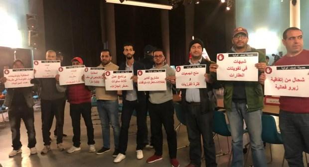 فعاليات جمعوية بأكادير تلتئم في وقفة احتجاجية بموازاة انعقاد دورة المجلس الجماعي لأكادير.