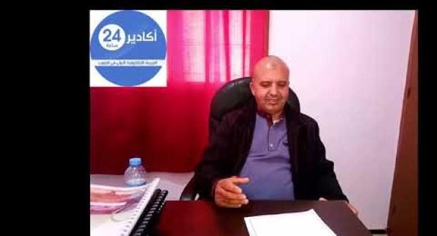 تصريح السيد محمد أمزال رئيس جماعة سيدي احماد أعمر لأكادير24 على هامش أشغال دورة فبراير 2019