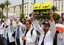 تنسيقة الأساتذة المتعاقدين تمدد الإضراب وترد على التدخل الأمني العنيف