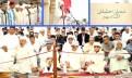 أجواء صلاة عيد الفطر بمصلى إحشاش بأكادير.