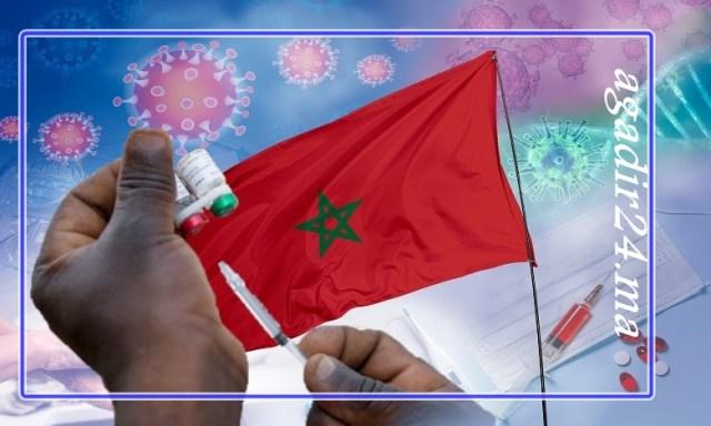 المغرب لقاح كورونا المغرب