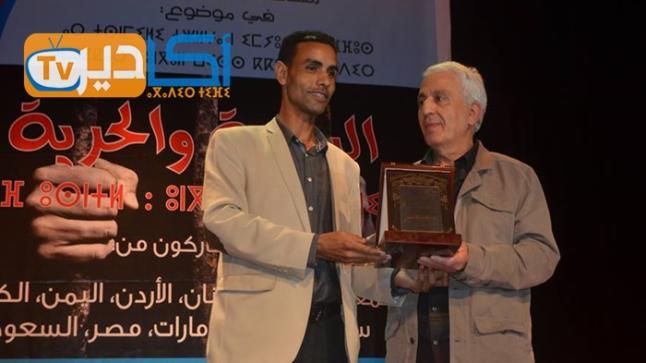 ملتقى الرواية يحتفي بالحرية و يكرم الشاوي وواسيني في أكادير