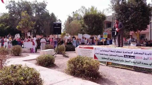 أيت ملول: مسيرة رمزية وأنشطة مكثفة إحتفالا بربيع ثانوية المستقبل الإعدادية بأزرو
