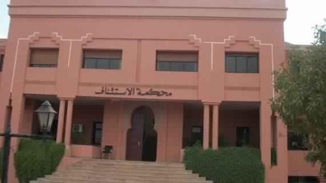الحبس لرئيس جماعة بزاكورة متهم بالنصب وخيانة الأمانة والتزوير