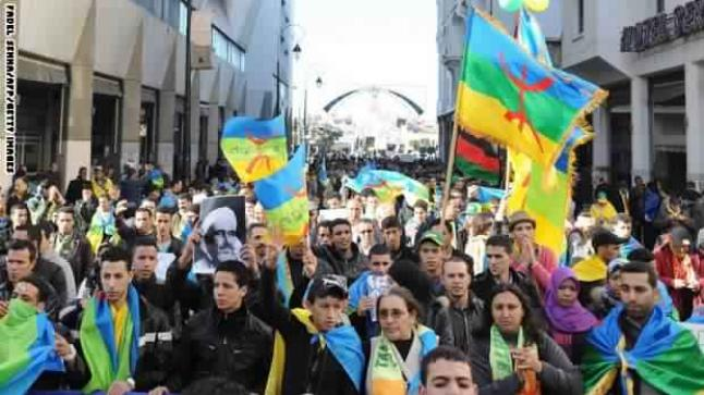 الأمازيغ يحيون ربيعهم بمسيرة احتجاجية بمراكش