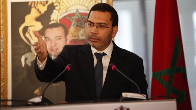 الخلفي بأكادير لتقديم الحصيلة الإجتماعية للحكومة