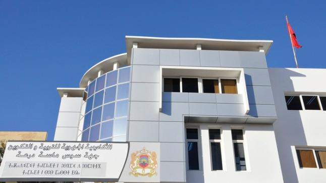 مجلس التنسيق الجهوي بأكاديمية سوس ماسة يوصي بتشكيل لجنة قارة لتتبع الامتحانات