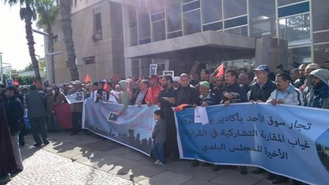 تجار أكادير يهددون بمسيرة مشيا على الأقدام إلى الرباط