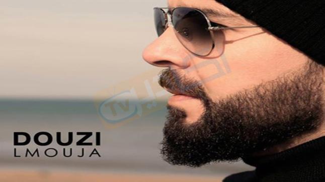 """""""الموجة"""" جديد الفنان عبد الحفيظ الدوزي"""