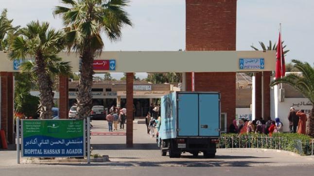صادم: مستشفى الحسن الثاني بأكادير يطرد امرأة حامل