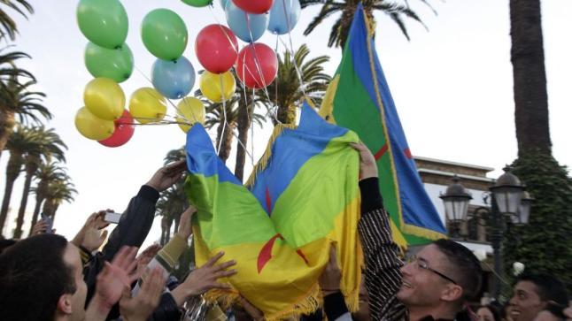 """""""أكادير تيفي"""" تهنئكم بحلول السنة الأمازيغية الجديدة 2968"""
