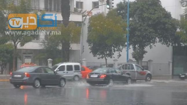 مقاييس الأمطار المسجلة بجهة سوس وباقي مناطق المملكة خلال الـ24 ساعة الماضية