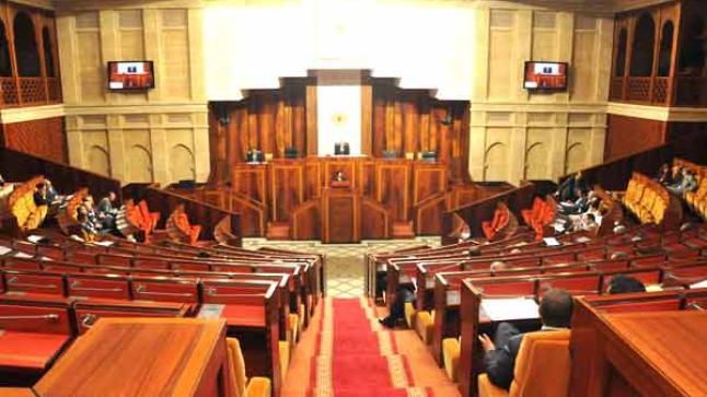مجلس النواب يصادق على إحداث قناة تلفزية برلمانية
