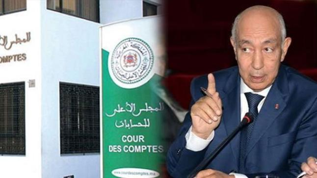 13 جماعة ترابية بسوس ماسة خضعت لمهمات رقابية بشأن استخدام الأموال العمومية