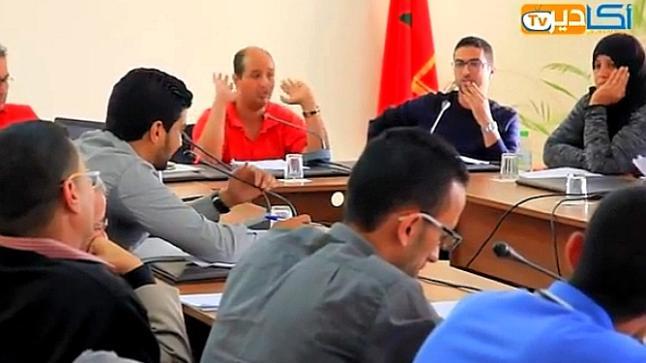"""فعاليات مدنية وحقوقية """"توالي إغلاق الدورات بجماعة بأكادير يثير الشكوك"""""""
