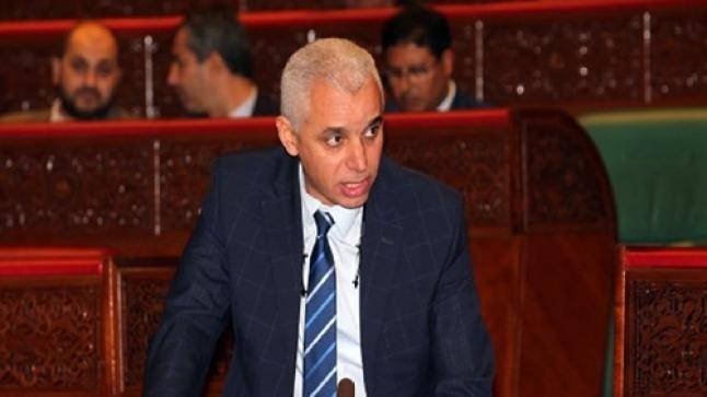"""غياب أدوية علاج مرض """"السرطان الفتاك"""" بأكادير.. وبرلماني يسائل وزير الصحة"""