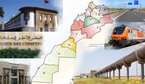 أكادير تستضيف المناظرة الوطنية الأولى للجهوية المتقدمة