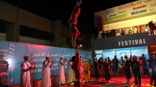 """المهرجان الدولي للسينما والهجرة بأكادير يُتويج فيلم """"رافاييل"""" بالجائزة الكبرى"""