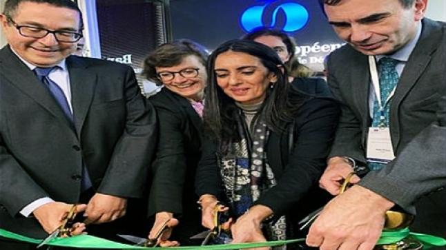 البنك الأوروبي لإعادة الاعمار والتنمية يفتتح رسميا مكتبه بأكادير