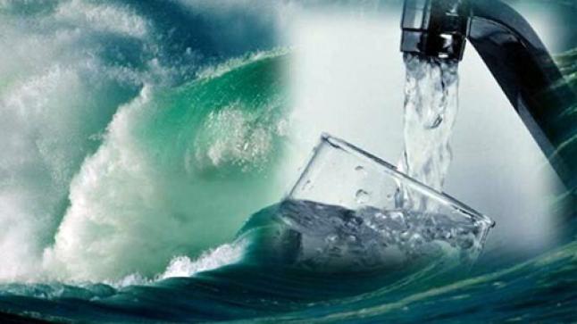 الحكومة ستزود ساكنة سوس بمياه البحر من أجل الشرب
