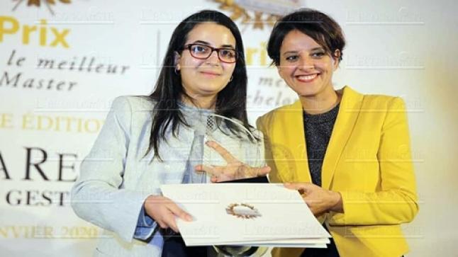 """طالبة في سلك الدكتوراه من أكادير تفوز بجائزة """"ليكونوميست"""" لعام 2020"""