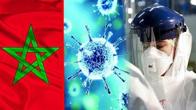 بلاغ جديد لوزارة الصحة بخصوص فيروس كورونا بالمغرب