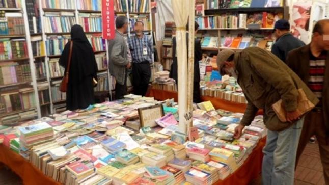 المعرض الجهوي للكتاب والقراءة يحط الرحال في نسخته الـ13 بطاطا