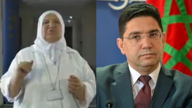 """فيديو لوزارة الخارجية المغربية بمناسبة 8 مارس """"يحتقر المرأة الأمازيغية"""" (فيديو)"""