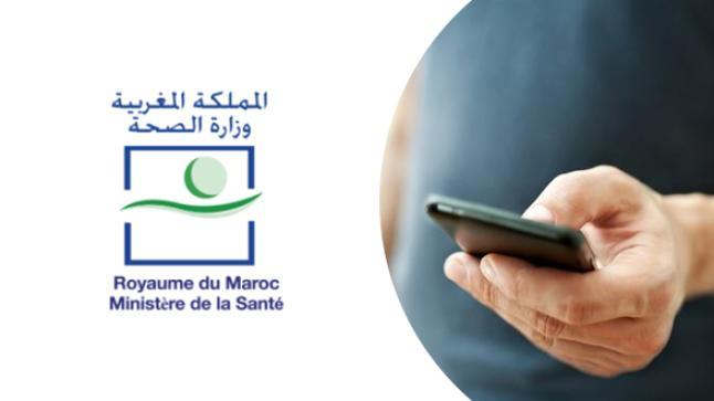 وزارة الصحة تطلق خدمة إضافية للتواصل مع المغاربة حول كورونا