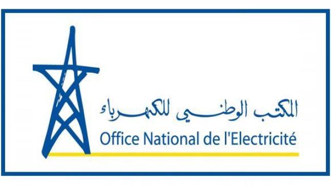 """المكتب الوطني للكهرباء.. """"إجراءات إحترازية للحد ما أمكن من تنقلات الزبناء إلى وكالات المكتب"""""""