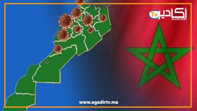 حصيلة فيروس كورونا بالمغرب خلال الـ24 ساعة الماضية