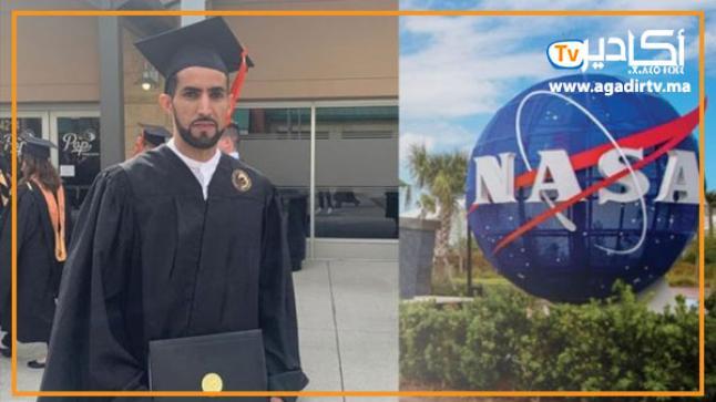 """هشام بودي.. من صباغ بميناء أكادير إلى مهندس في وكالة الفضاء الأمريكية """"ناسا"""" (فيديو)"""