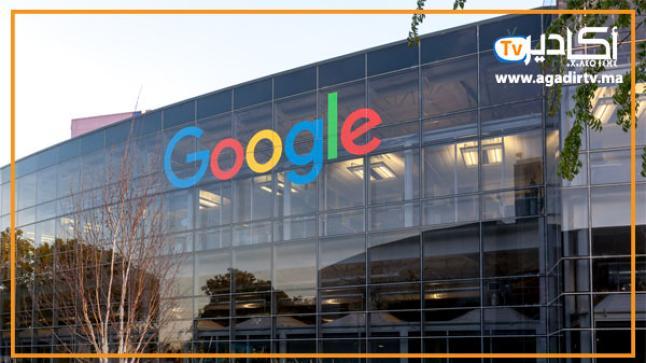 """شركة """"غوغل"""" تدعم أصحاب المتاجر الصغيرة الذين يعانون بسبب كورونا"""