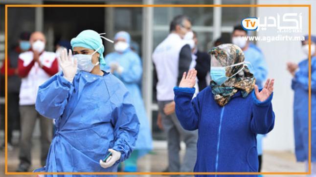 تسجيل 109 حالة شفاء من فيروس كورونا بالمغرب خلال الـ24 ساعة الماضية