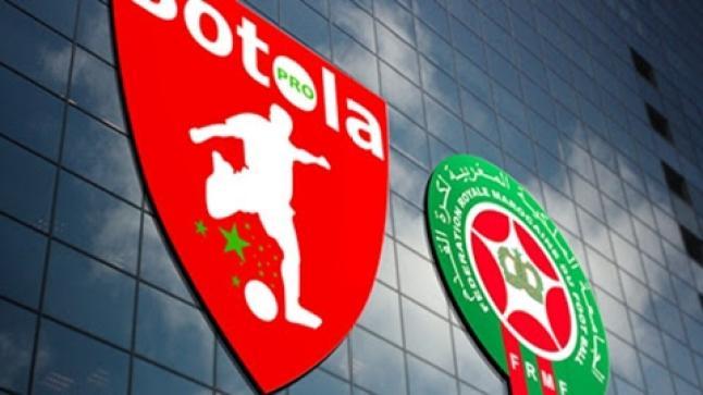 فيروس كورونا يؤجل ثلاث مباريات بالدوري المغربي