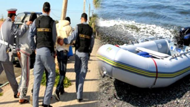 إحباط محاولة جماعية للهجرة السرية شمال أكادير