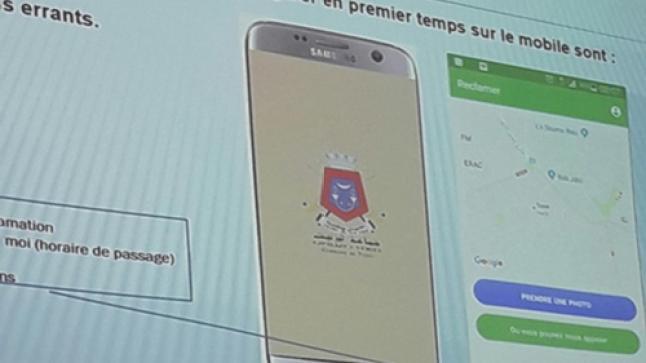 جماعة تيزنيت تطلق تطبيقا إلكترونيا لتلقي شكايات الساكنة