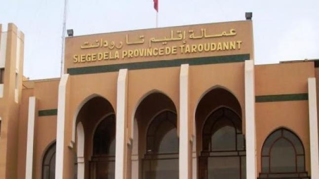 """انتخاب الرئيس الجديد لـ """" المجلس الإقليمي لتارودانت """" خلفا للراحل أونجار"""