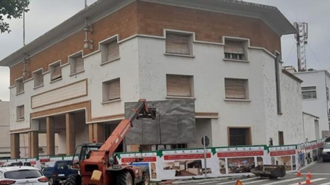 """إطلاق أشغال تأهيل المقر السابق لبنك المغرب بأكادير وتحويله إلى متحف """" ذاكرة أكادير """""""