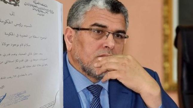 الوزير المصطفى الرميد يقدم استقالته من حكومة العتماني