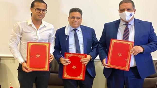 توقيع اتفاقيات شراكة للنهوض بالرياضات المائية مع جامعة ابن زهر بأكادير