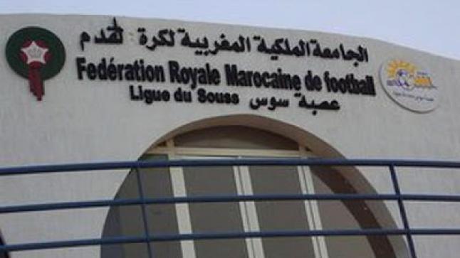 تغييرات تطال ركائز مديرية التحكيم بعصبة سوس لكرة القدم