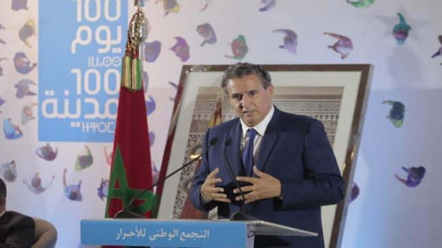 حزب الأحرار: أطراف سياسية تحاول الضرب في قيم الإحسان الأصيلة للمغاربة