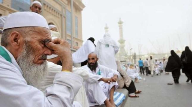 قرار جديد من السعودية بشأن موسم الحج لهذا الموسم