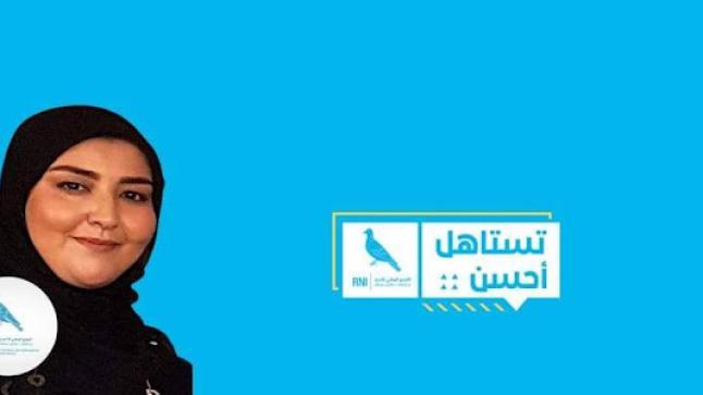 التشكيلة الرسمية لمجلس جماعة أولاد تايمة ونادية بوهدود رئيسة