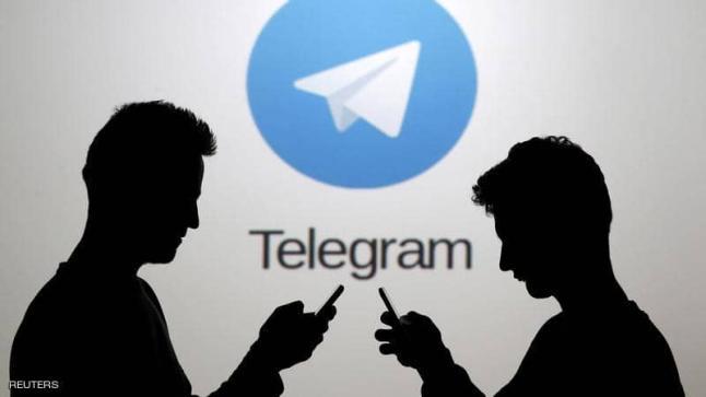 """تطبيق """"تلغرام"""" يرحب بالمستخدمين الجدد ويوضح سبب البطء في المنصة"""