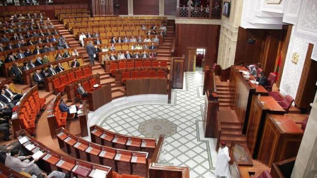 استكمال المؤسسات الدستورية..ترشيح إسمين لرئاسة مجلسي البرلمان