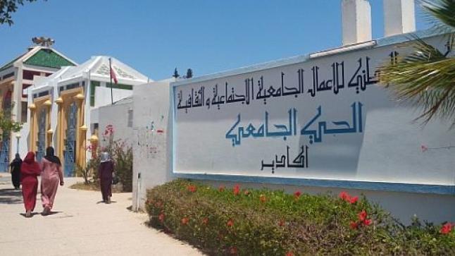 طلبة الجامعة يطالبون بفتح الأحياء والمطاعم الجامعية